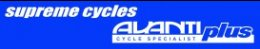 Avanti Plus Dealer, Road Racing bikes, Specialized Bicycles